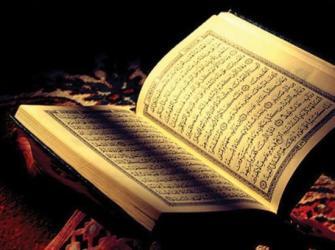 Quran-550x412
