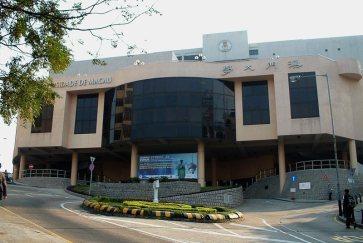 Univ_Macau